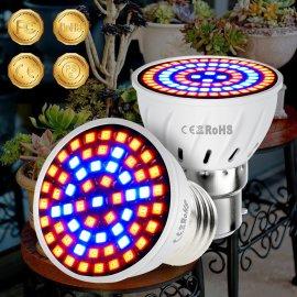 LED světlo pro růst rostlin E27 E14 GU10 MR16 /Poštovné ZDARMA!