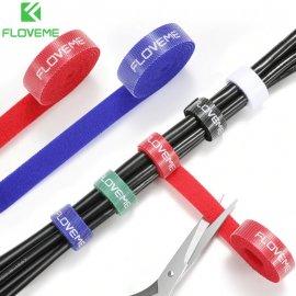 Organizér kabelů, páska s oboustranným suchým zipem FLOVEME /poštovné ZDARMA