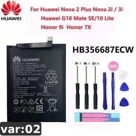 Baterie pro Huawei honor 8 / honor 8 lite / honor 5C Ascend Huawei P9 / P9 Lite / G9 , 2900mAh