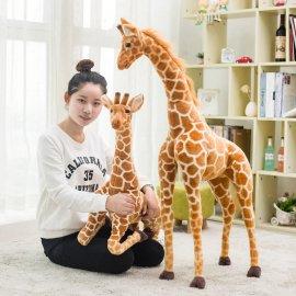 Plyšák Žirafa 35cm - 120cm / Poštovné ZADARMO!