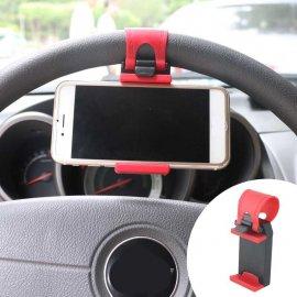Držák telefonu na volant pro Mobily / univerzální 55-75 mm /Poštovné ZDARMA!