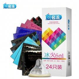 MIX 24 druhů kondomů - hřejivé a chladivé, přírodní jemný latex, lublikované prezervativy /Poštovné ZDARMA!