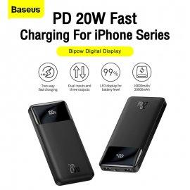 Powerbanka Baseus 20000mAh, ultratenká, 2xUSB, 21.a, univerzálne pre mobily a ďalšie zariadenia