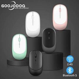 2.4Ghz + BT LED optická bezdrátová myš pro Tablety, iPad, Android, PC, chytré TV, nabíjecí, USB /Poštovné ZDARMA!